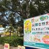 熱気に包まれた大阪自然史フェスティバル!