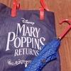 【2019年の当選記録】メリー・ポピンズ リターンズ「ハッピーな魔法にかけられたキャンペーン」