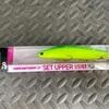 DAIWA / Shoqe Line Shiner Z SET UPPER 145S-DR