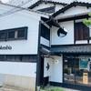 京都観光にオススメ【烏丸線】京都地下鉄紹介
