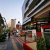 京都のマクドでコロナウイルス感染者!これからは、勉強もオンラインでする時代になるなぁ。