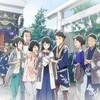 月がきれい 第12話(終) 雑感 新海誠が苦手な人に薦めたいアニメ。