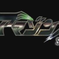 ファン待望の「仮面ライダーアマゾンズ シーズン2」がAmazonプライムビデオでいよいよ本日配信!めっちゃスケールアップしてる~!