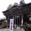 蒼柴神社(長岡市悠久町・悠久山公園内)