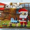 スパナを持ったサンタさん!レゴ:LEGO 30573  CREATORポリバッグ