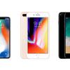 「iphone8とiphoneX」何がどう違うの?比較してみた・おすすめは?