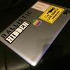 さよならMacBookアルミ!