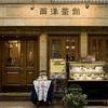 大阪府: 西洋茶館