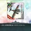 【2020梅雨・夏イベ】E5 甲 攻略【南方戦線 島嶼海上輸送作戦】