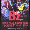 "B'zの全盛期はGENZAI!「B'z 30th Year Exhibition ""SCENES"" 1988-2018 劇場版」"