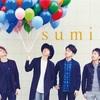sumika好きにオススメしたい雰囲気の似てるバンド5選!!