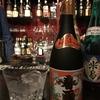 名古屋の「泡盛Bar Hachimaki」さんに行ってきた
