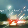 【レンズレビュー】Olympus H.Zuiko Auto-S 42mm F1.2【作例有り】