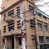 京都の建築 1  中京区