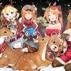 【ドルフロ】ちょっと早いクリスマスプレゼント