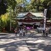 夢が叶う伝説!?静岡の熱海のパワースポット 来宮神社