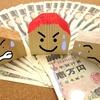 空き家にしないために。野村総研のレポートから見る「マイホームの出口戦略」。