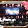 中学校の文化祭