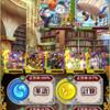 続々 超魔道列伝 UHG ハード4-1~4