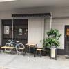 Cafe Ogu1@赤土小学校前