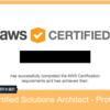 AWS 認定ソリューションアーキテクト – プロフェッショナル(SAP)を取得しました