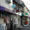 [地域] 新宿界隈由縁の人々(6)−6  ゴールデン街