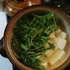 うどんスープでおいしい湯豆腐をつくる!甲状腺疾患で昆布がダメな人にもおすすめです!