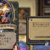 【カード個別評価】大洞窟のキラキラ拾いの運用について
