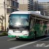 京都・大阪・神戸〜宮崎「おひさま号」(近鉄バス)