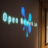 ピリカがOpen Network Lab3期最終発表(Demo Day)にて、最優秀賞及びイノベーション賞を受賞しました。