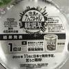 中国のインスタント麺事情