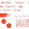 #0777 DIAMINE Flower Set Tulip
