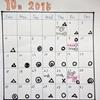 増量、また増量(抗うつ剤)~うつ発病18か月