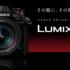 LUMIX G9 Proのハイレゾモードがα7R IIIよりもスゴいんじゃないかという件