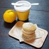 さっぱり美味しい柚子のブッセのレシピ