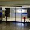 [SFC修行]2回目の4:羽田国際線ターミナルのANAラウンジ