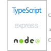 Typescript + Express + TypeORM + TypeDI with Clean Architecture でめっちゃテストしやすいプロジェクト構成をつくった