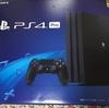 きたぞ!おれの!PS4 Pro!