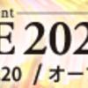 Inter BEE 2020
