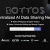 AIのための革新的な技術を備えた新生アルトコイン、BOTTOS(BTO)とは??