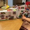 【レビュー】子供の誕生日にレゴのマリオを買いました♪Bluetoothやアプリに接続などめっちゃハイテク♪プレゼントにおすすめ♪