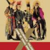 X JAPANメンバーの身長や性格・体癖は?伝説的な事件など振り返る