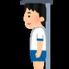 身長制限なしの都道府県警察一覧