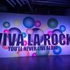 【やっぱり音楽は最高です!!】VIVA LA ROCK行ってきた!