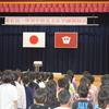 """官民一体型学校武雄花まる学園""""北方小学校""""開校式"""