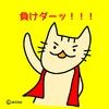 【G1優駿倶楽部】鬼調教✕3回で無理矢理UMAX!猪木初打ちもしました!