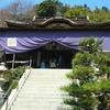 琵琶湖からこんにちは。o(^-^)o