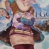 【FGO 同人】ReDrop「FGO Illustrations 4」