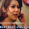 5月12日のザ・ノンフィクションは「歌舞伎町で生きる ~その後の沙世子~」