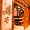 【オススメ5店】赤坂・六本木・麻布十番・西麻布(東京)にある郷土料理が人気のお店